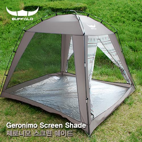 텐트/침낭/매트