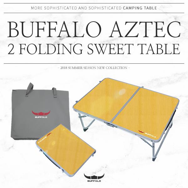 [버팔로] 아즈텍 2폴딩 스윗 테이블, BETA0008BW000
