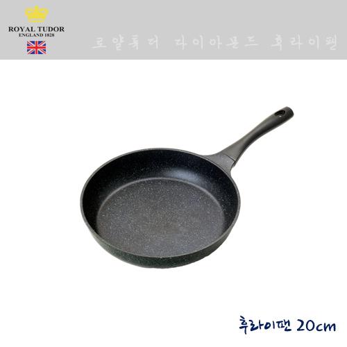 로얄튜더 다비 다이아몬드 후라이팬 20cm