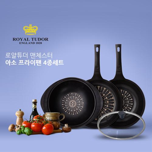로얄튜더 아소 다이아몬드 팬 4종세트(후라이팬+궁중팬+양수웍+유리뚜껑 28cm)