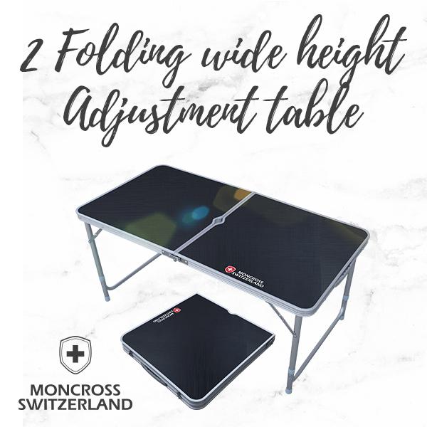 [몽크로스] 2폴딩 와이드 높이조절 테이블 PMC-1017 이미지