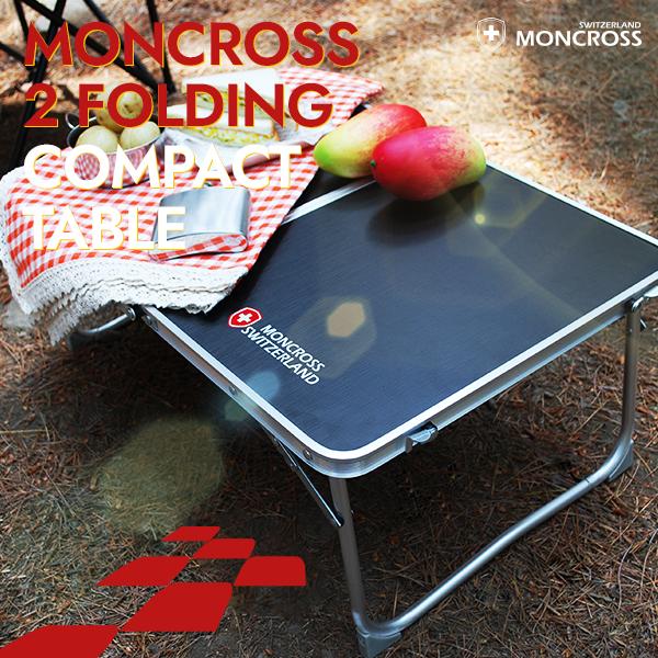 몽크로스 2폴딩 컴팩트 테이블 PMC-1016