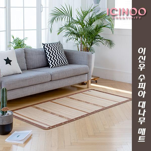 [이신우] 수피아 대나무자리 (SS), PCN-1040S
