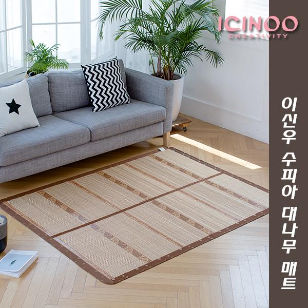 [이신우] 수피아 대나무자리 (Q), PCN-1040Q